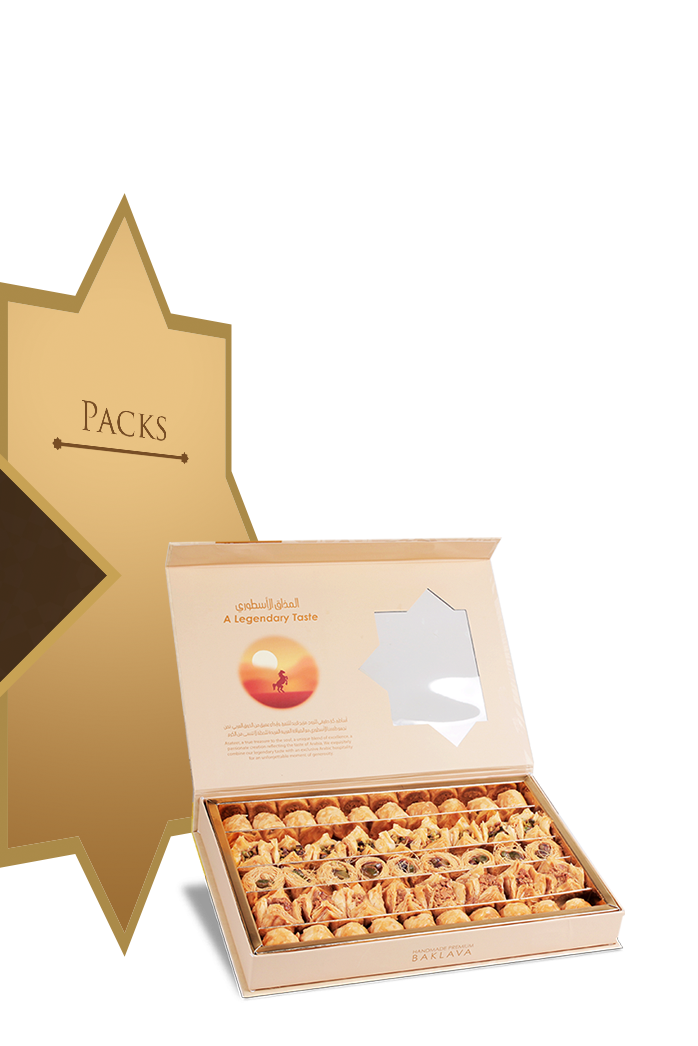 http://www.asateersweets.com/wp-content/uploads/2018/06/landingpage-image-revised-packs.png